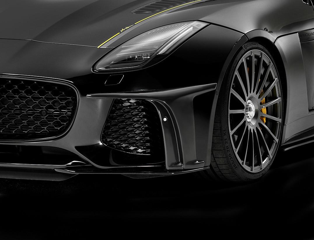 Arden Front Add-On for Jaguar F-Type SVR; for the original front bumper, set.